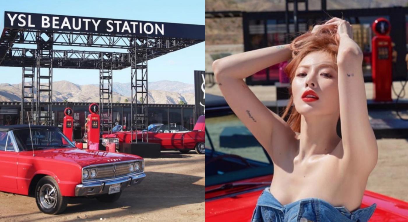 2019YSL 以加油站為概念,辦了一場精采絕倫、前所未有的超火燙沙漠美妝時尚趴。