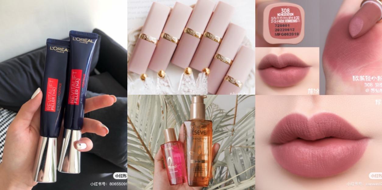 網友回購率超高!肌膚熨斗、美爆小粉管、值得剁手買一波的開架美妝