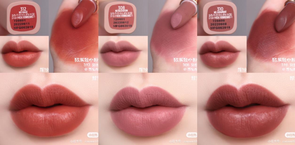 被譽為#開架唇膏王的巴黎萊雅,每次只要推出新唇彩總是引爆市場話題!