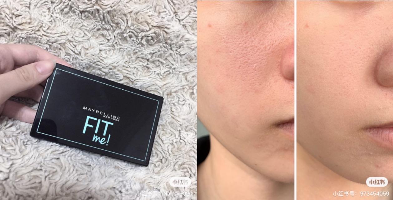 延續FIT ME家族高人氣底妝科技,FIT ME粉餅針對台灣消費者容易出油及毛孔粗大等肌膚問題,打擊油光、修飾毛孔