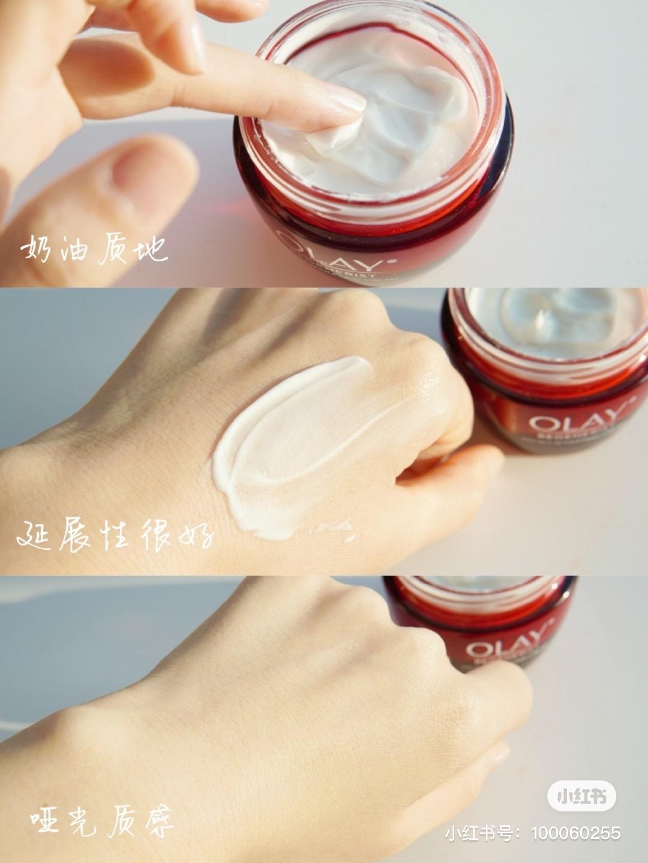 網友推薦這款護膚霜很好推開、被吸收,不黏膩也不會油。