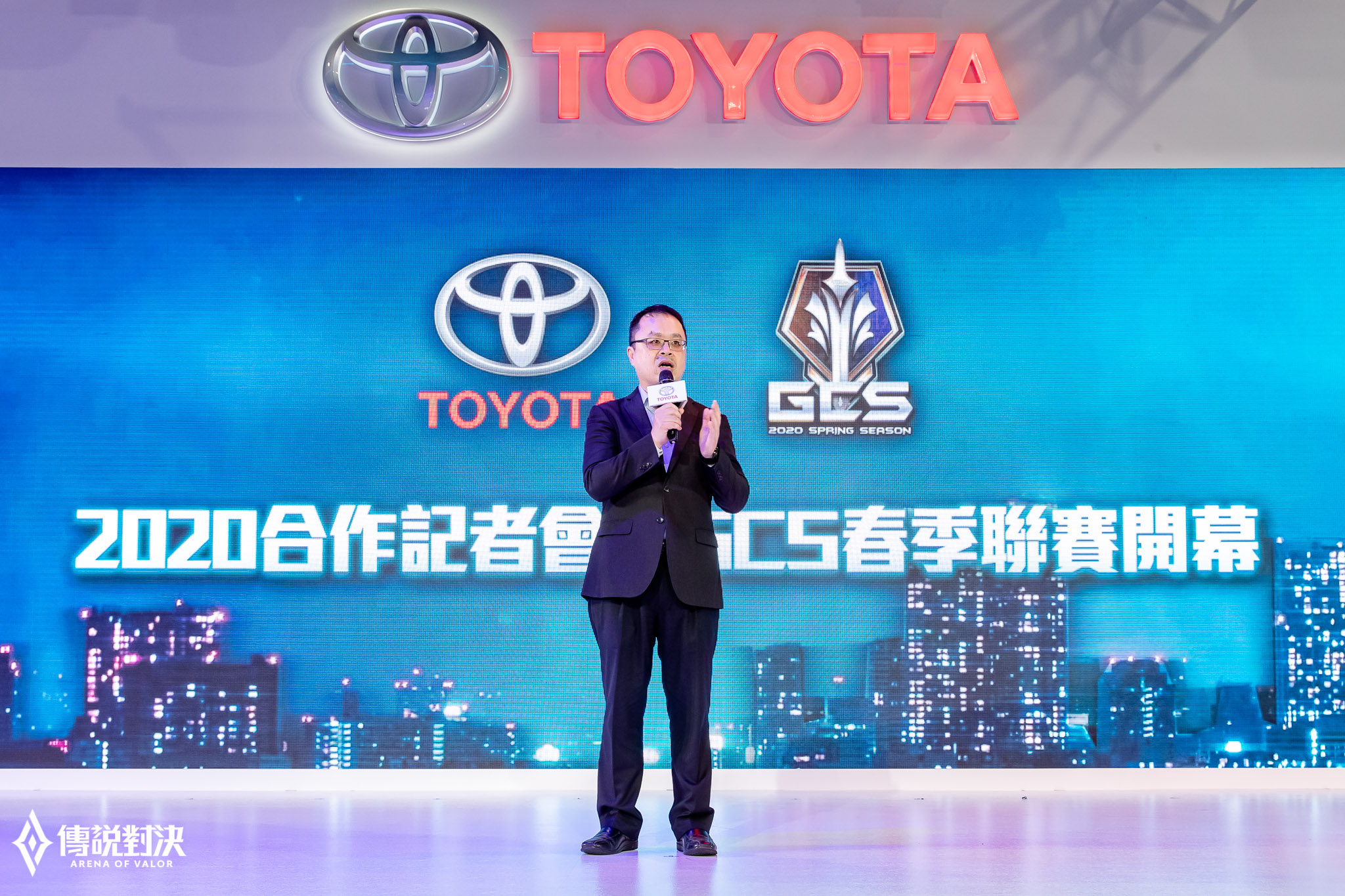 ▲TOYOTA車輛部韓志剛部長表示將持續深化與《Garena傳說對決》合作,帶給喜愛電競的年輕人更多圓夢的機會與舞台。