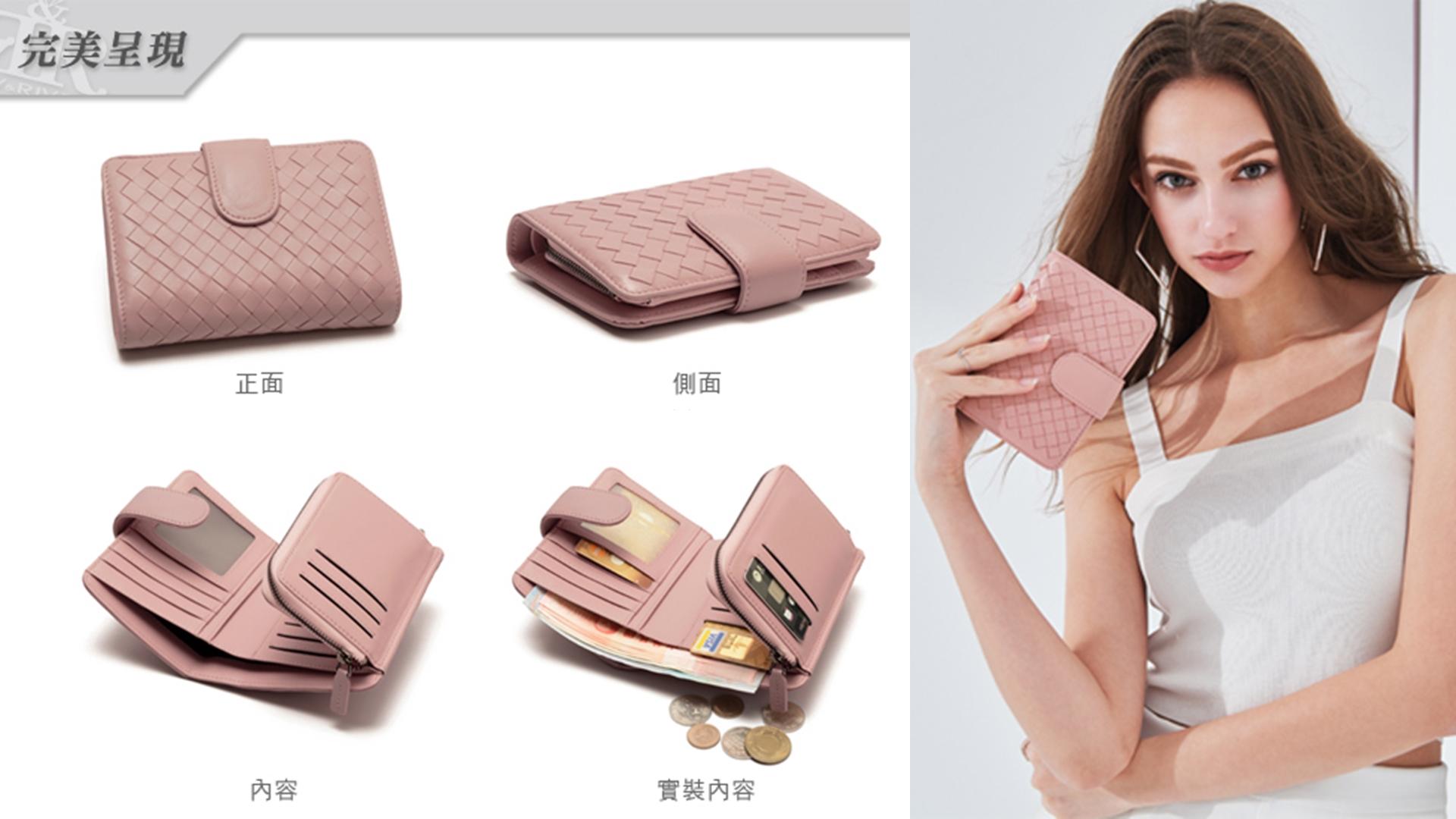 細呢編織皮夾,採用輕柔細緻的羔羊皮,高貴不貴的真皮皮夾