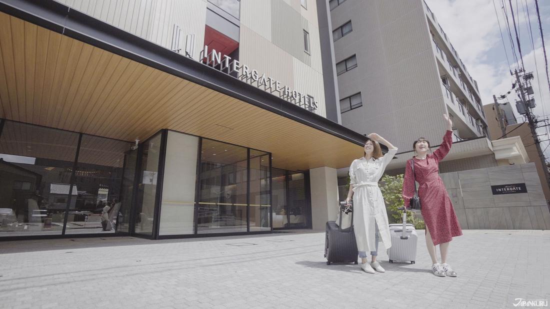 設計和風系飯店Hotel Intergate KANAZAWA