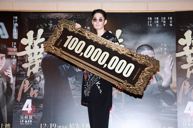 吳建豪一打成癮 帥氣擊破「10000000」字匾額