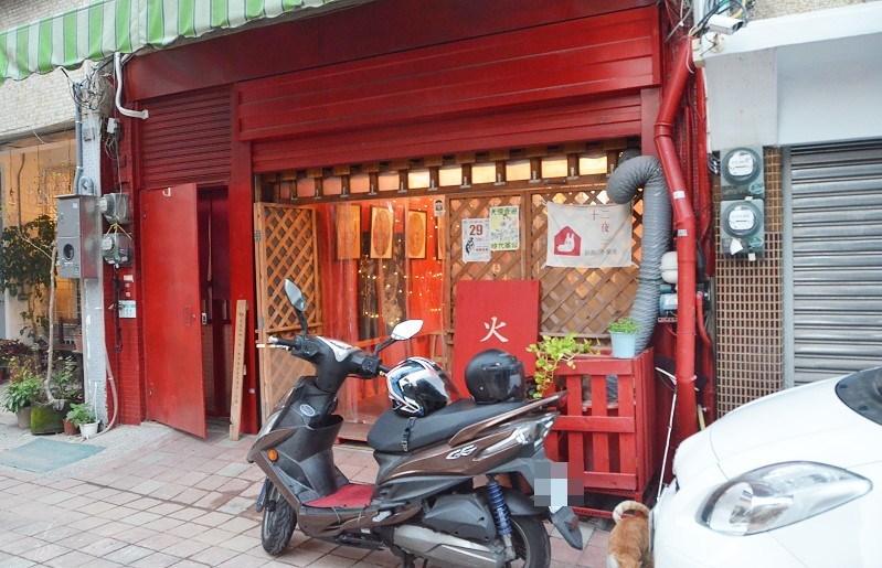 火星 Cafe Mars & Puppet Works