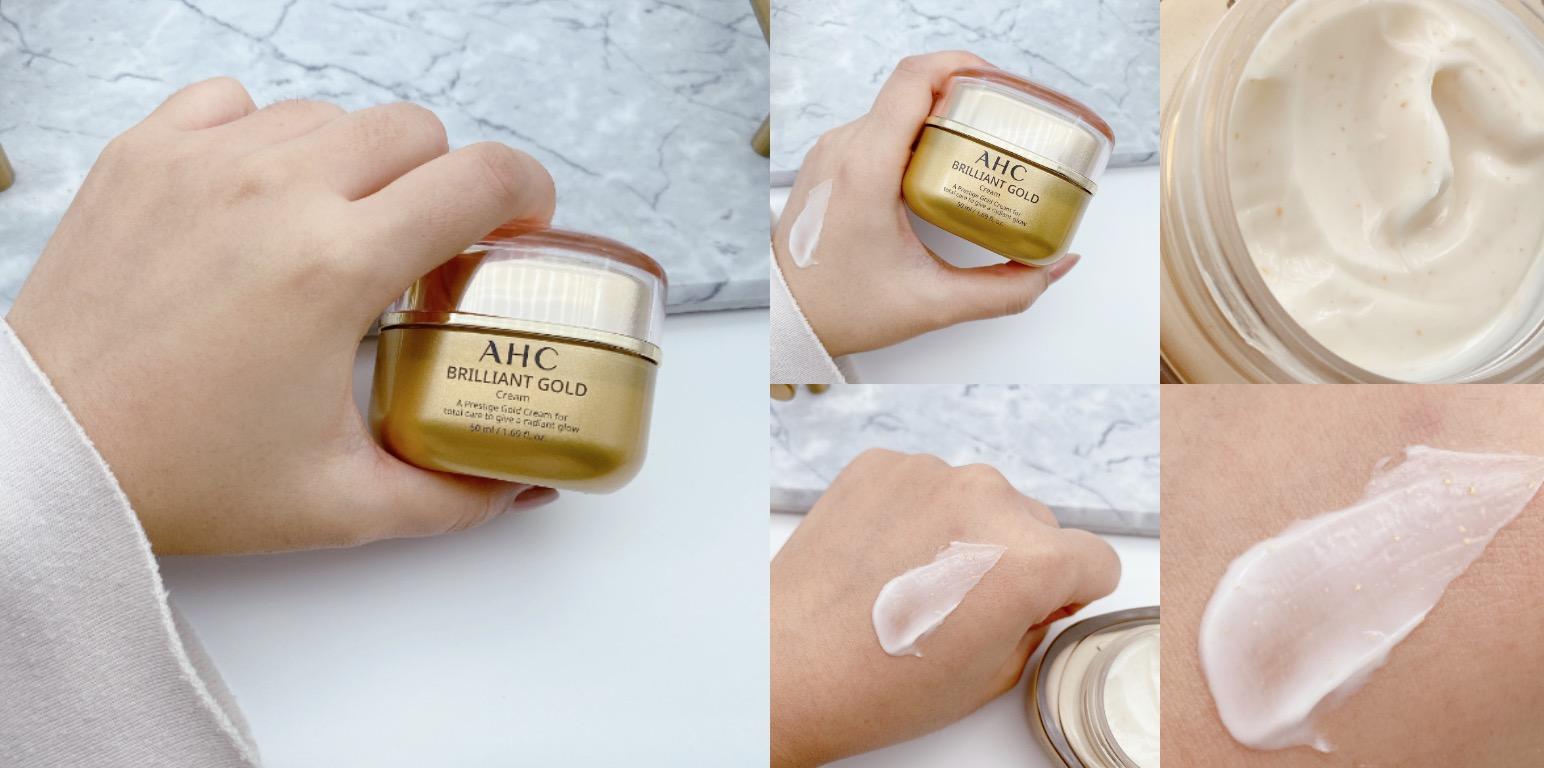 最後一個步驟就是「煥顏活膚霜」啦!能幫助肌膚鎖水滋養、質地豐潤不油膩