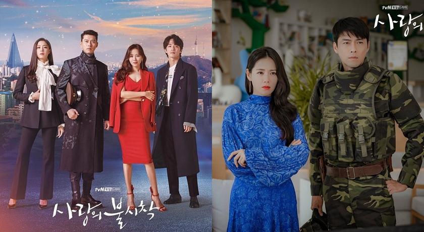 《愛的迫降》是熱播韓劇,連蔡依林也入坑!