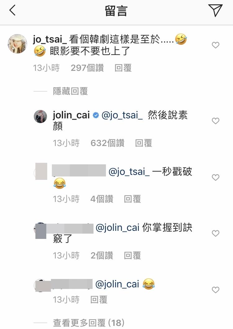 蔡依林釣出親姐姐吐槽,笑問她:看個韓劇這樣是至於嗎?