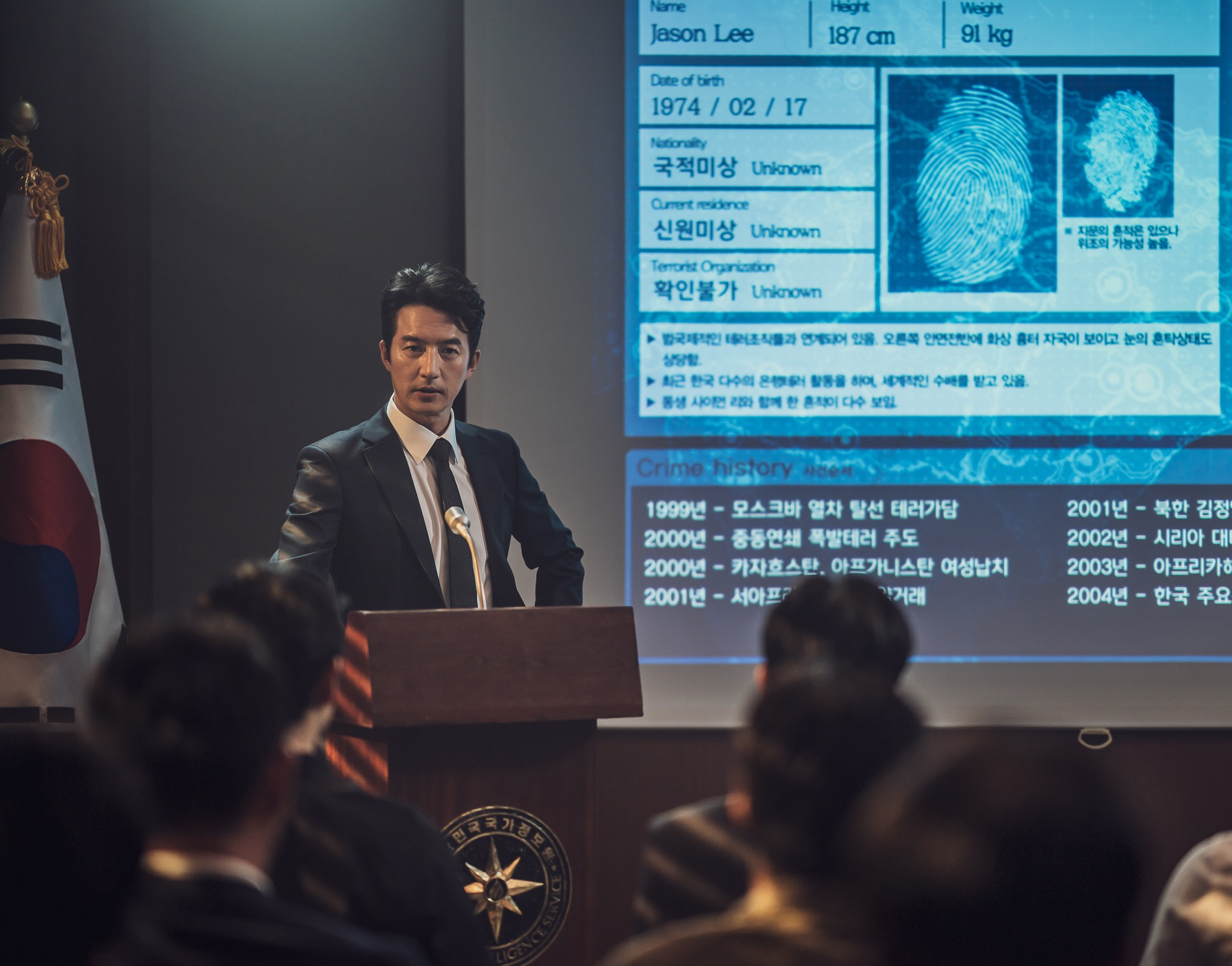 《大畫特務》鄭俊鎬為戲特訓5個月,苦喊被劇本騙了