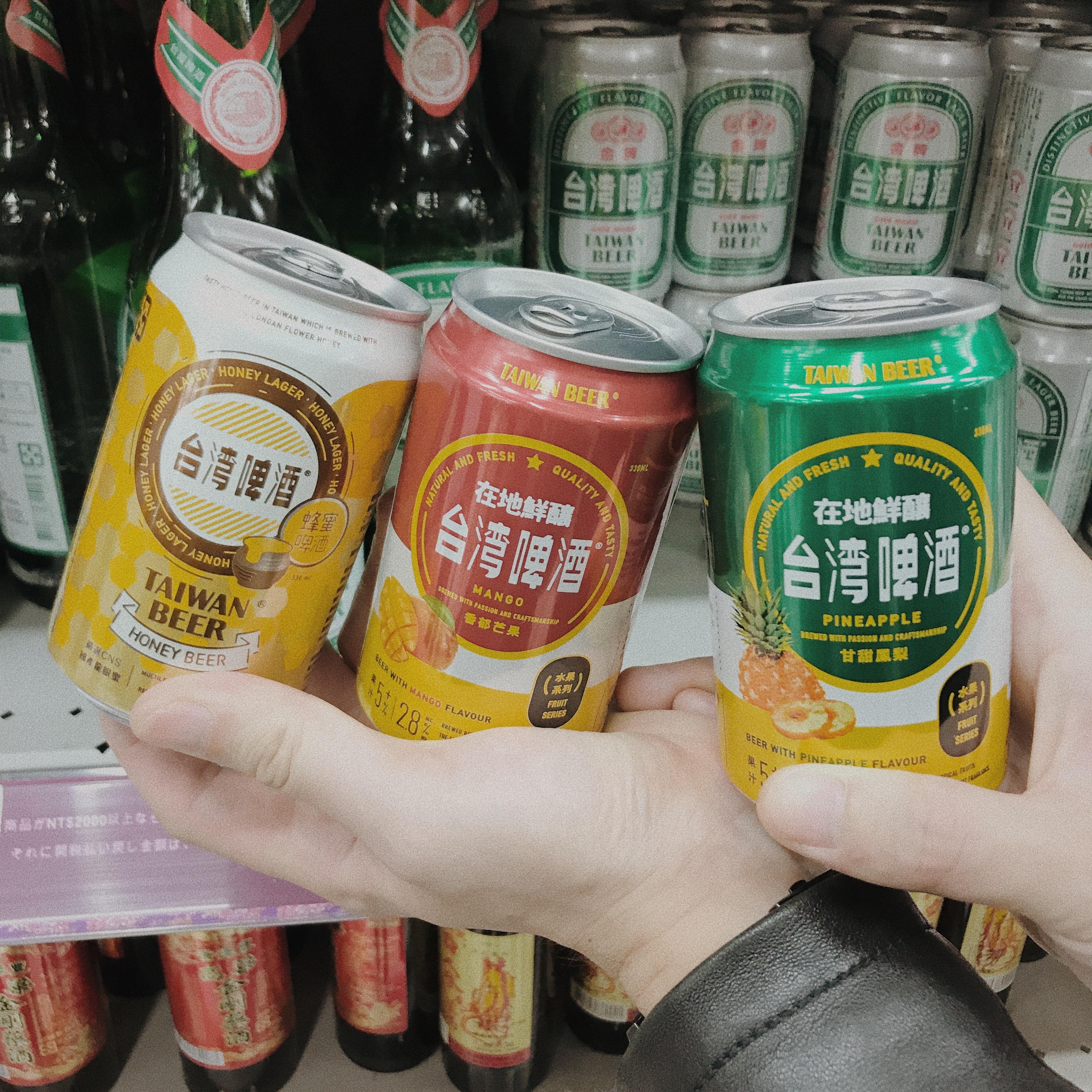 台灣啤酒口感清爽,還有許多加入水果的口味受到喜愛。 《喝酒請勿開車,未滿18歲禁止飲酒》