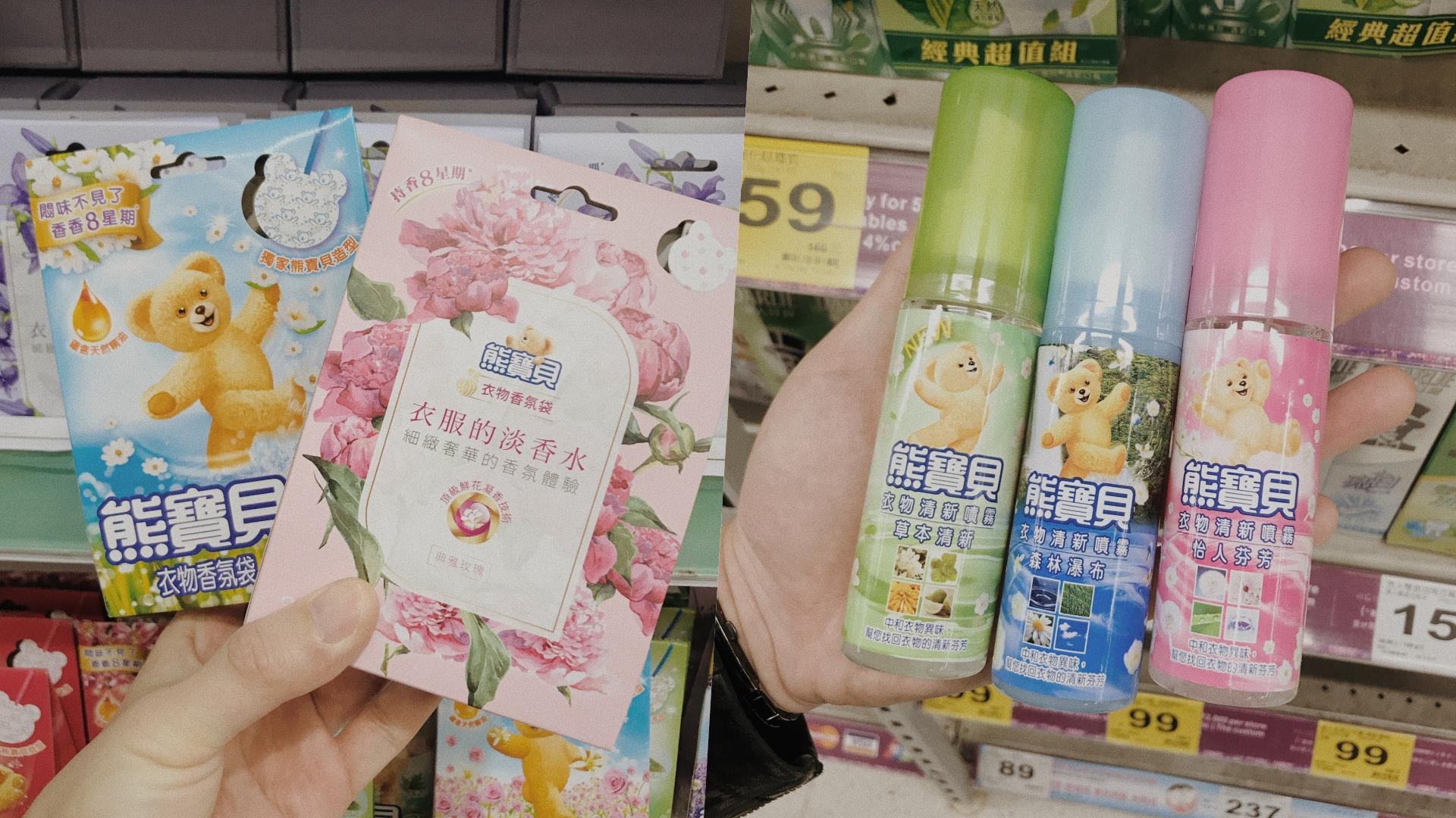 能夠讓衣物充滿香氣的熊寶貝是韓國觀光客的最愛。