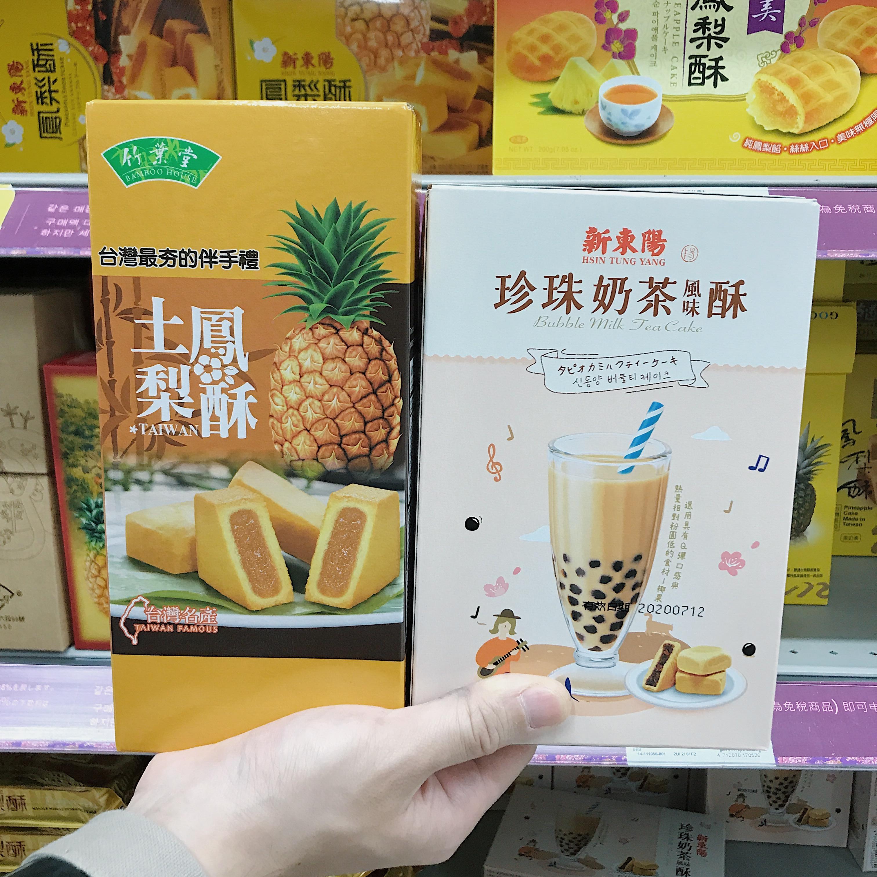 除了鳳梨酥外,這兩年珍奶爆紅,珍珠奶茶酥也很受歡迎!