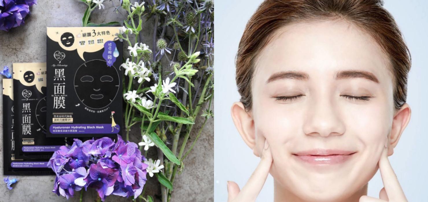玻尿酸擁有良好的保濕能力,可持續保持肌膚濕潤,達到水嫩光澤、自然澎潤的肌膚。尤其他添加足量的高純度玻尿酸,能增加皮膚水分