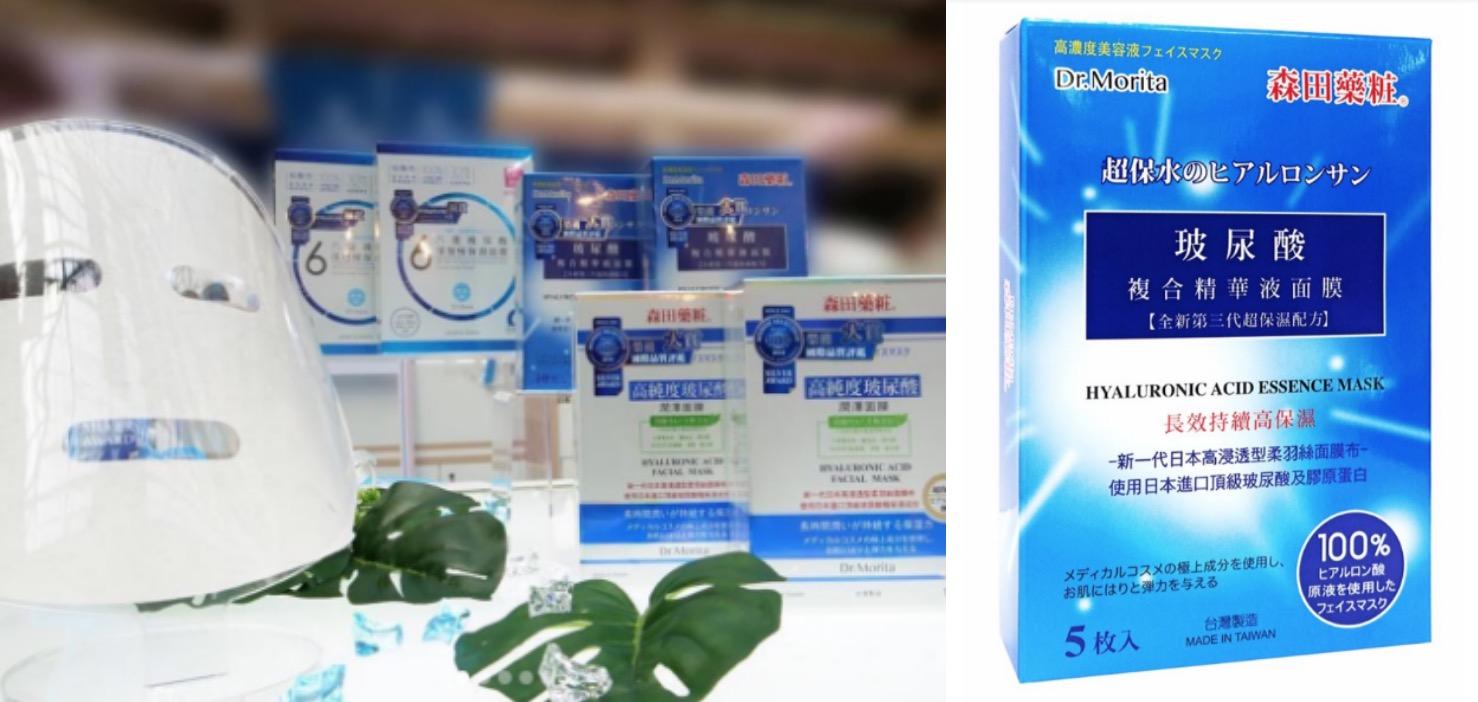 這是一款超保濕玻尿酸面膜,含日本進口玻尿酸,具有天然超保濕成分,在廣大消費者面膜推薦中,常常榜上有名的補水面膜款,能給肌膚持續高保濕呵護