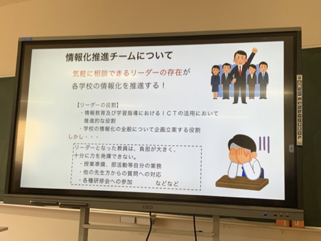 kumamoto-ipad