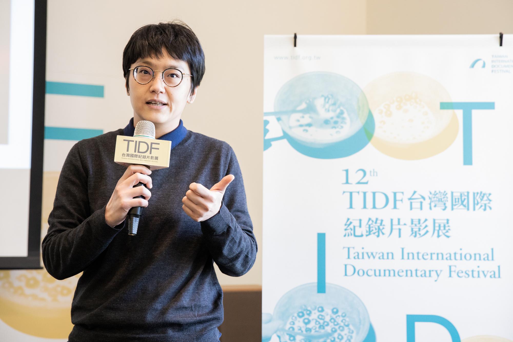 TIDF亞洲視野競賽初選委員代表史惟筑致詞
