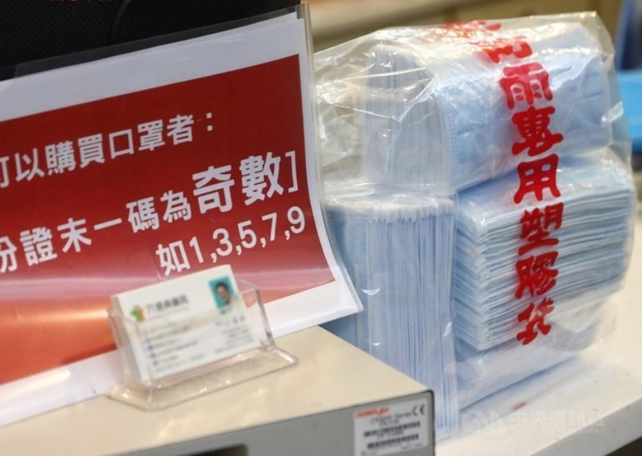中央流行疫情指揮中心今天宣布,明天開始口罩實名制購買據點將增加303家衛生所。(資料照)