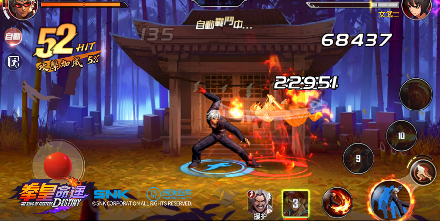 ▲《拳皇命運》SSR格鬥家K'「第二彈」技能展示