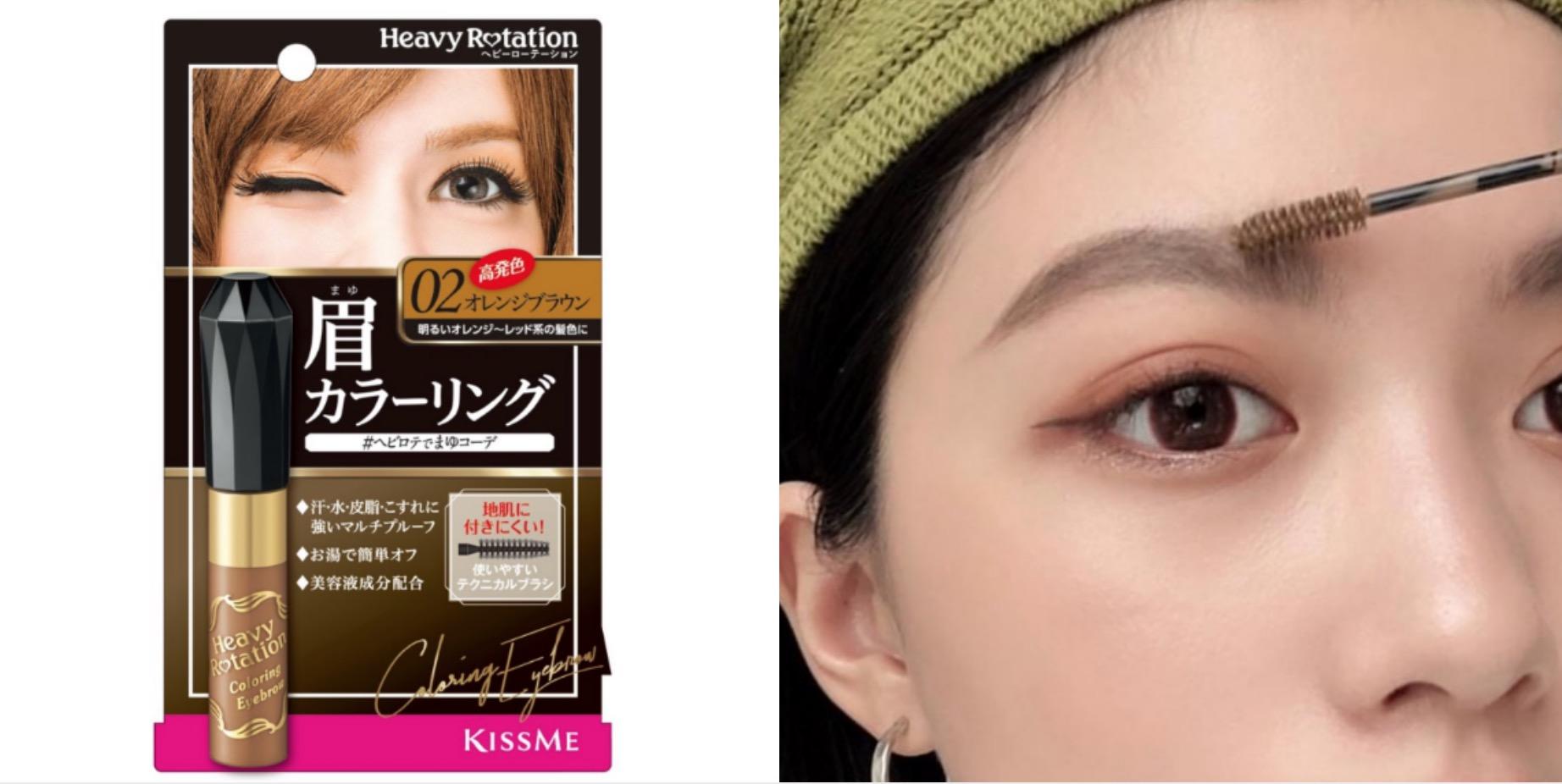 超多女孩跟彩妝師私下都爆愛用的一款眉彩膏,高顯色度,搭配髮色,明亮修飾眉毛光澤