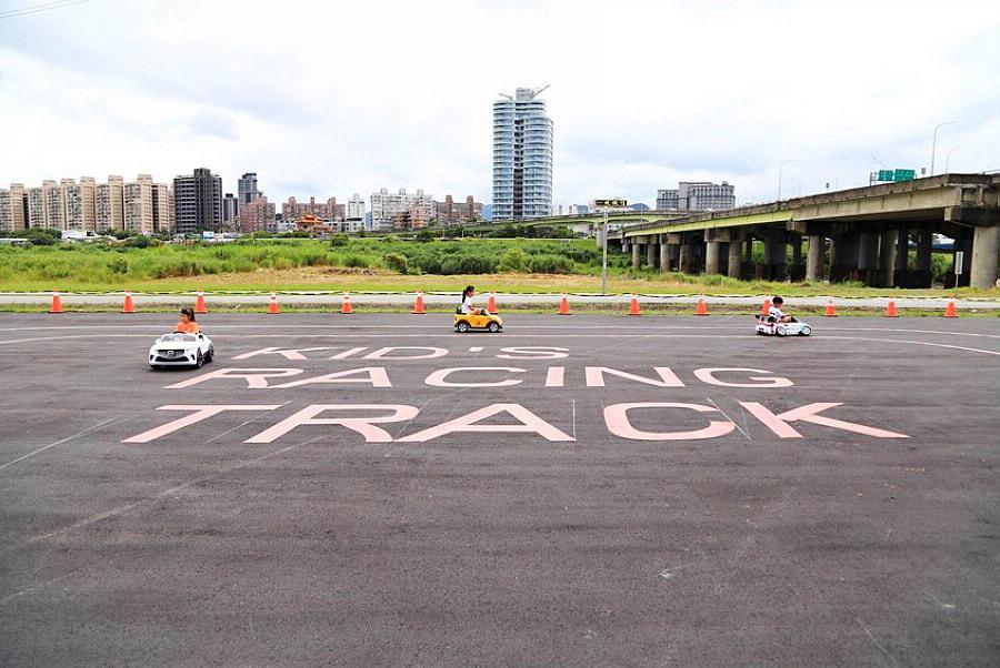 中和秀朗河濱公園兒童賽車練習場(圖片來源:新北市觀光旅遊網)