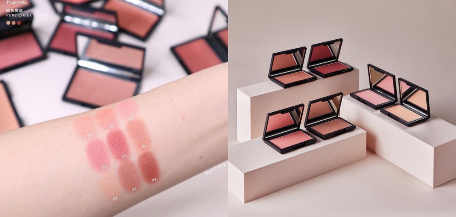 以「如肌底透出般自然好感顏」為概念,訂製全新「純色腮紅」精選最適合亞洲膚色的「珊瑚、裸土、玫瑰色調」