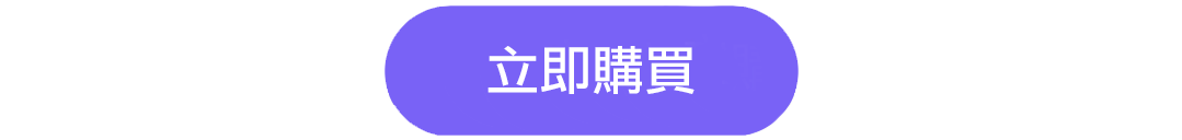 全身散發極速魂!情人節特別企劃之汽車品牌香水精選!