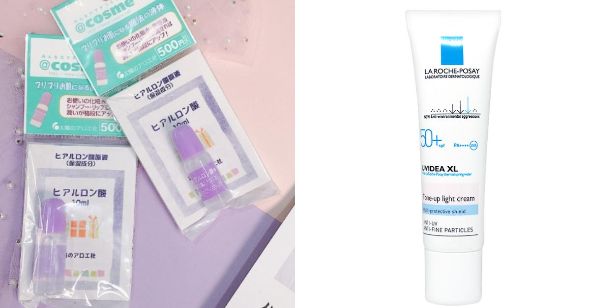 《日本太陽社》玻尿酸保濕原液/《理膚寶水》防曬亮白乳