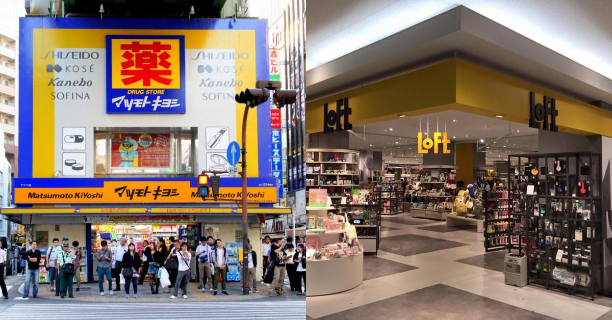 囤貨還不知道該從哪下手嗎?日本雜貨《LOFT》與《松本清》年度暢銷美妝榜大解密!