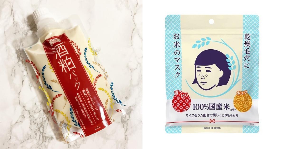 《PDC》酒粕水洗面膜/《石澤研究所》毛穴撫子日本米精華保濕面膜