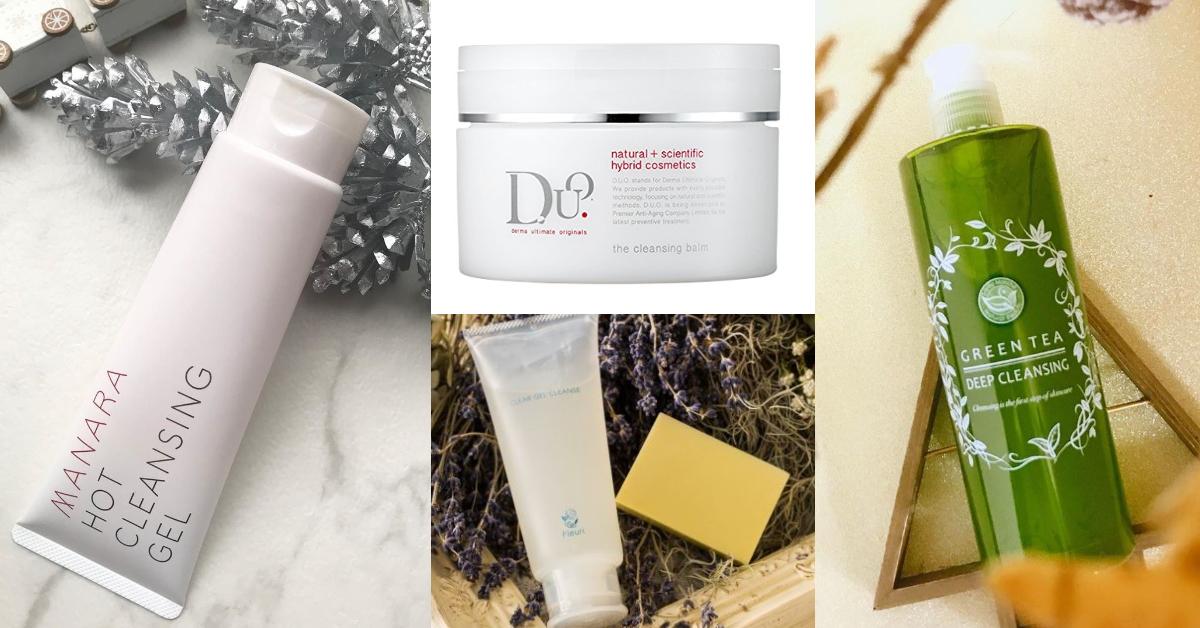 (左至右)《MaNara》溫感卸妝凝膠/《Fleuri》卸妝凝膠/《D.U.O》五效合一卸妝膏/《Santa Marche》毛孔細緻溫感卸妝凝膠