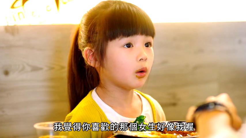 《想見你》的黃雨萱在六歲就會懂得用純真無邪的童言童語對李子維說:「大哥哥,我覺得你喜歡的女生好像我喔。」