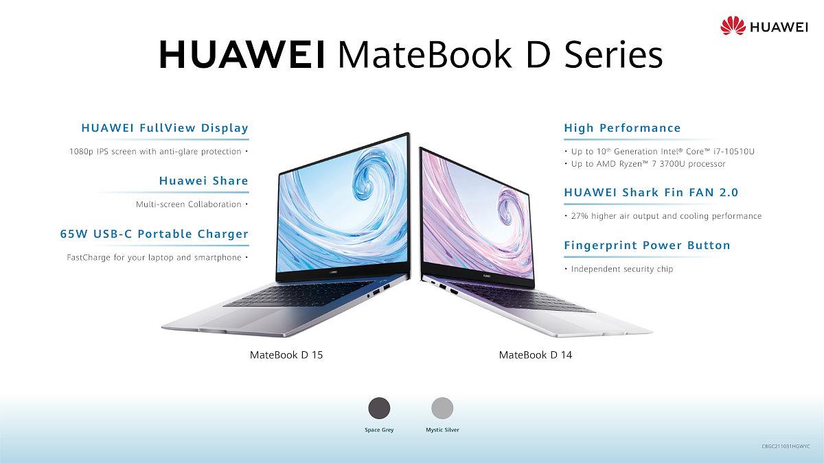 MateBook Series 2020