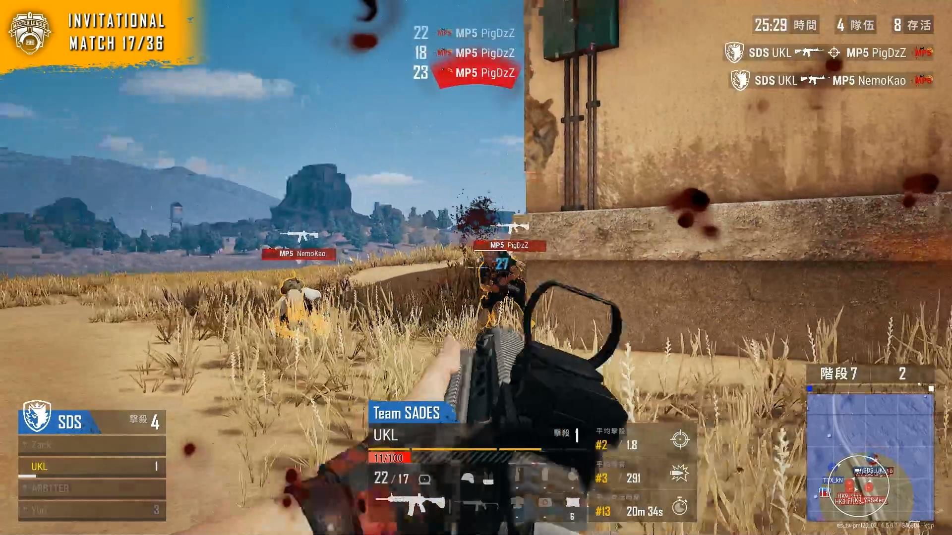 ▲SDS_UKL 一扛三並秒殺兩人的精彩瞬間。