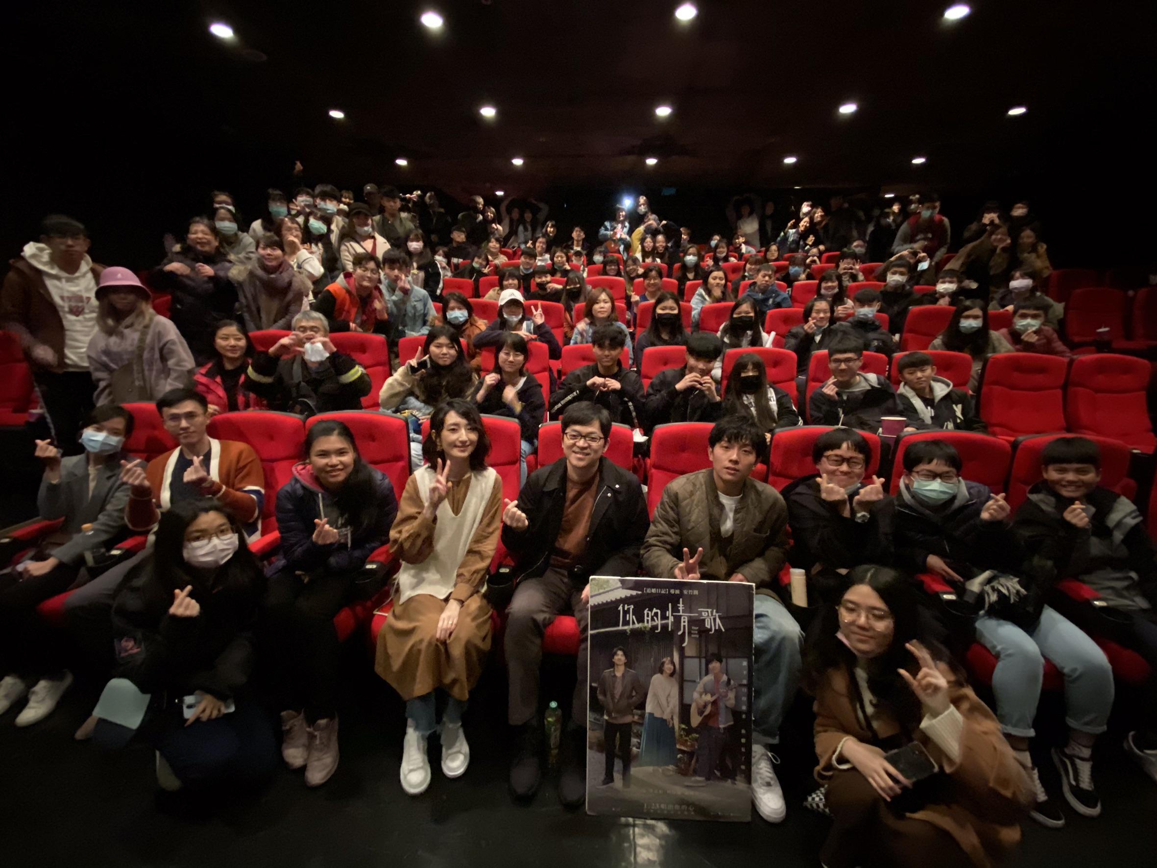 《你的情歌》全台票房破1500萬成今年春節華語片冠軍