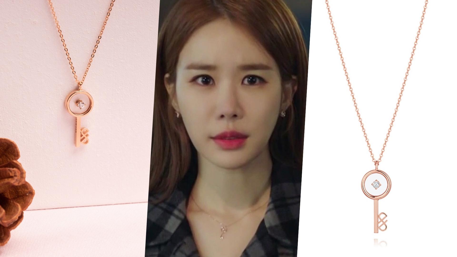 韓劇觸及真心劉仁娜同款,經典鎖匙造型設計,詮釋女性的典雅與柔美。