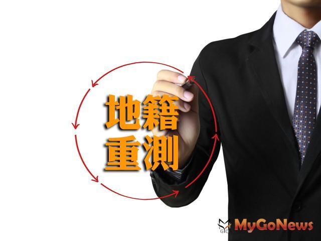 ▲2020年度台南市13個區辦理地籍圖重測,地政局呼籲土地所有權人到場指界