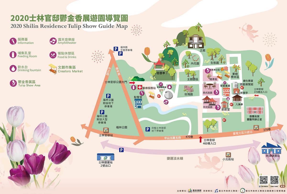遊園導覽圖(圖片來源:士林官邸旅客FB)