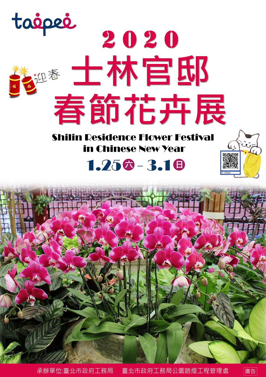 (圖片來源:台北市政府工務局公園路燈工程管理處)
