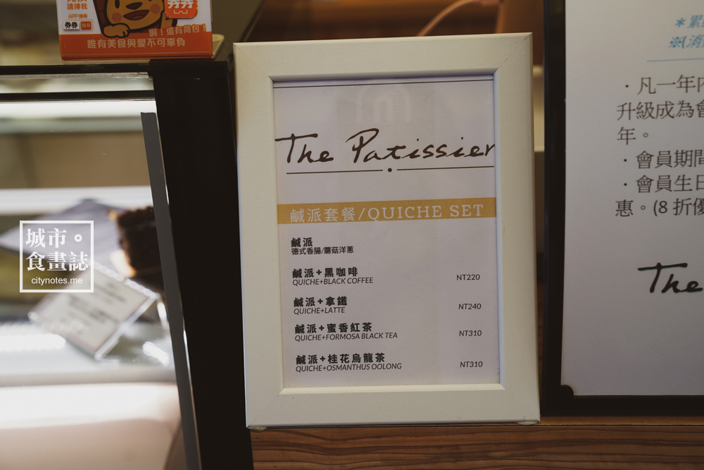 來自新加坡的法式甜點~The Patissier in Taiwan