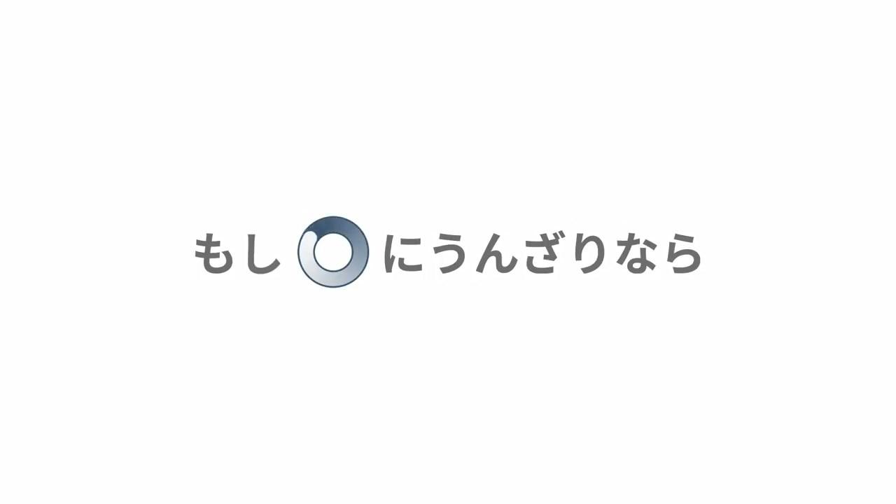 Chromebook 日本版CM