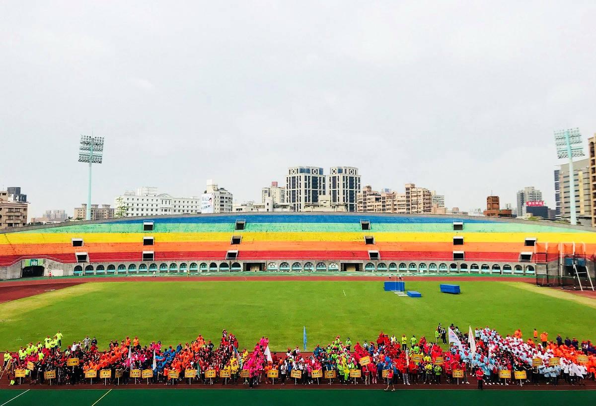 板橋第一運動場(圖片來源:新北市政府原住民族行政局)