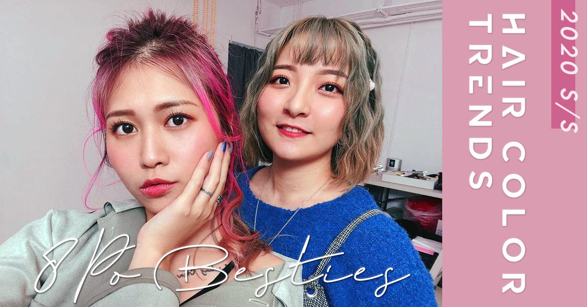每次都被韓星回歸的新髮色燒到不行,總是有著想染髮但又怕太高調而不敢染的矛盾心情嗎?