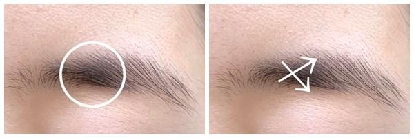 首先要調整的是眉毛的濃密度