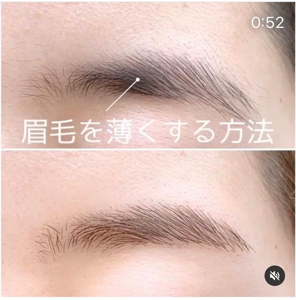 經過修整後,可以看眉毛濃密度感覺變得較為均勻,整體感覺更加柔和