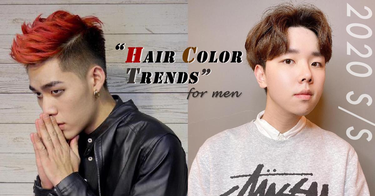 2020髮色趨勢由2019霧面髮色,轉往更乾淨純粹、帶有光澤感的色澤