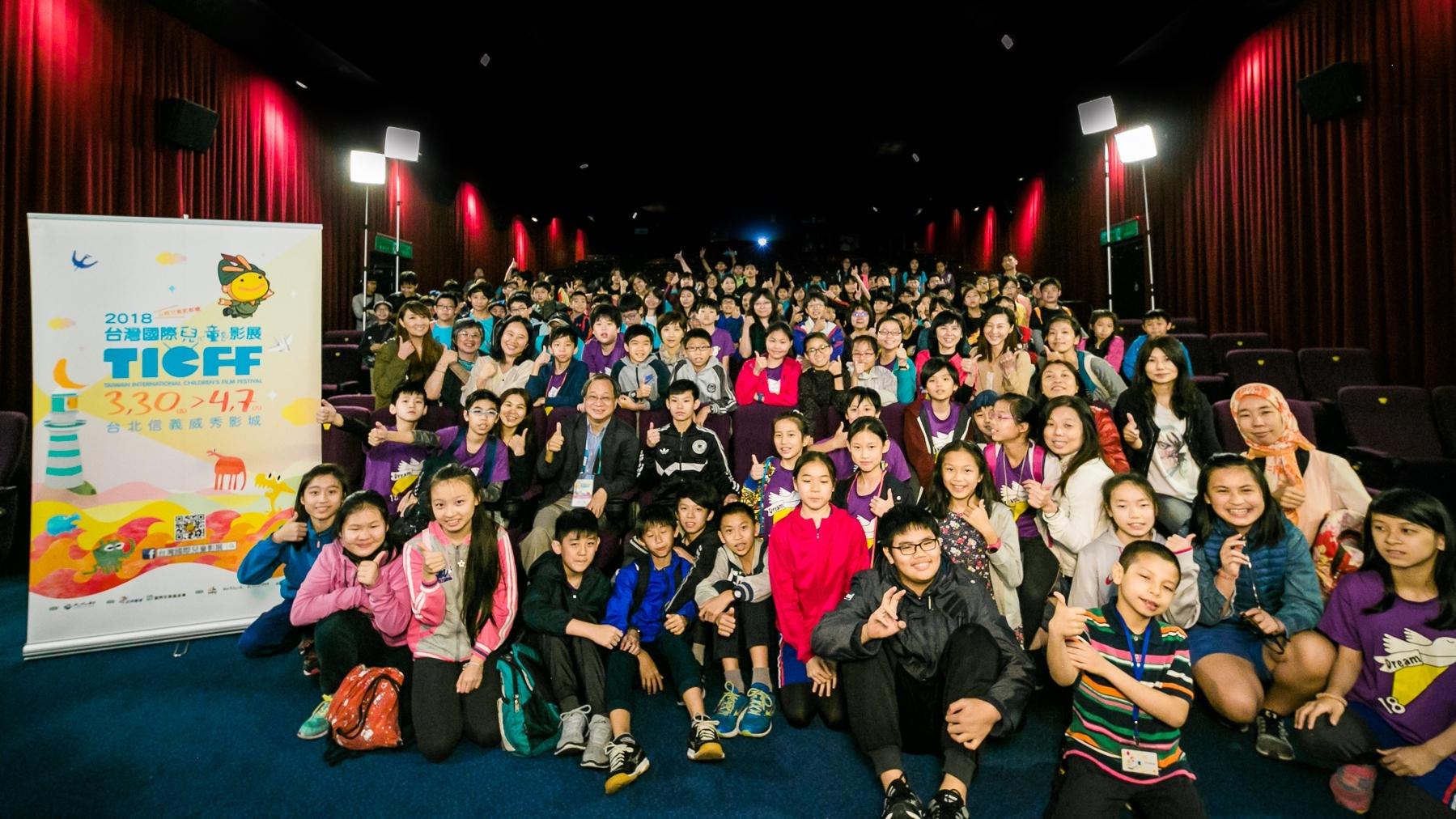 台灣國際兒童影展近年來參與人數不斷創新高,上屆影展參與人數更突破2萬5千人次(公共電視提供)