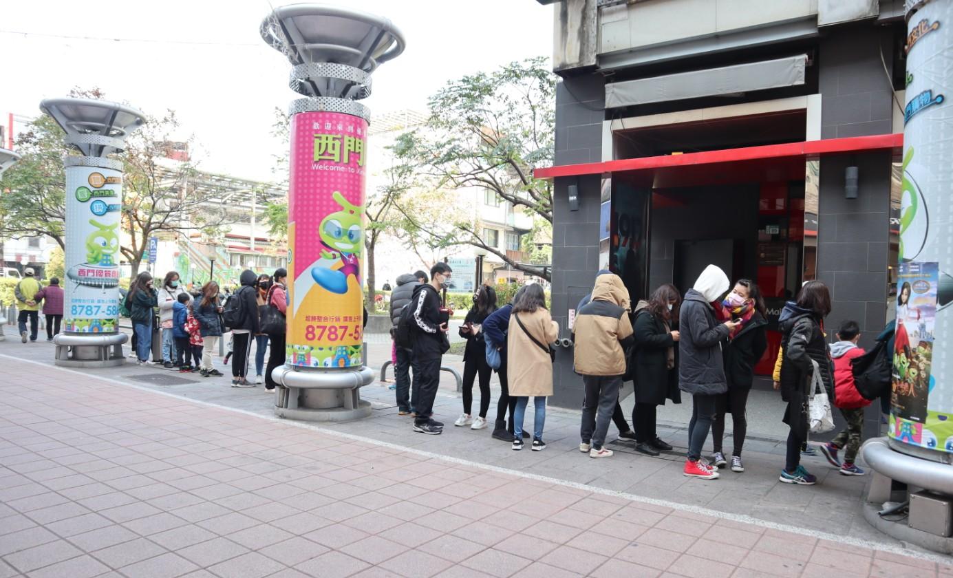 《紅鞋公主與七矮人》大年初六於台北西門町in89豪華影城舉辦破盤價