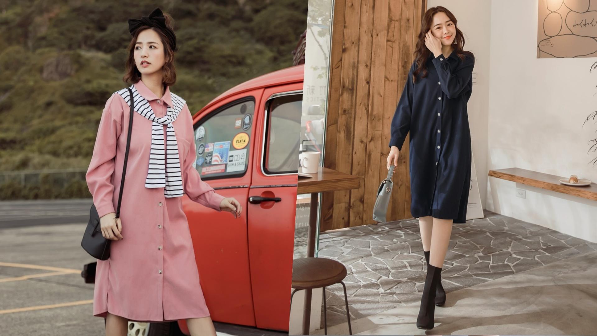 2色純色長版洋裝、外套,皆適合上班甜美新鮮人、外出穿搭!