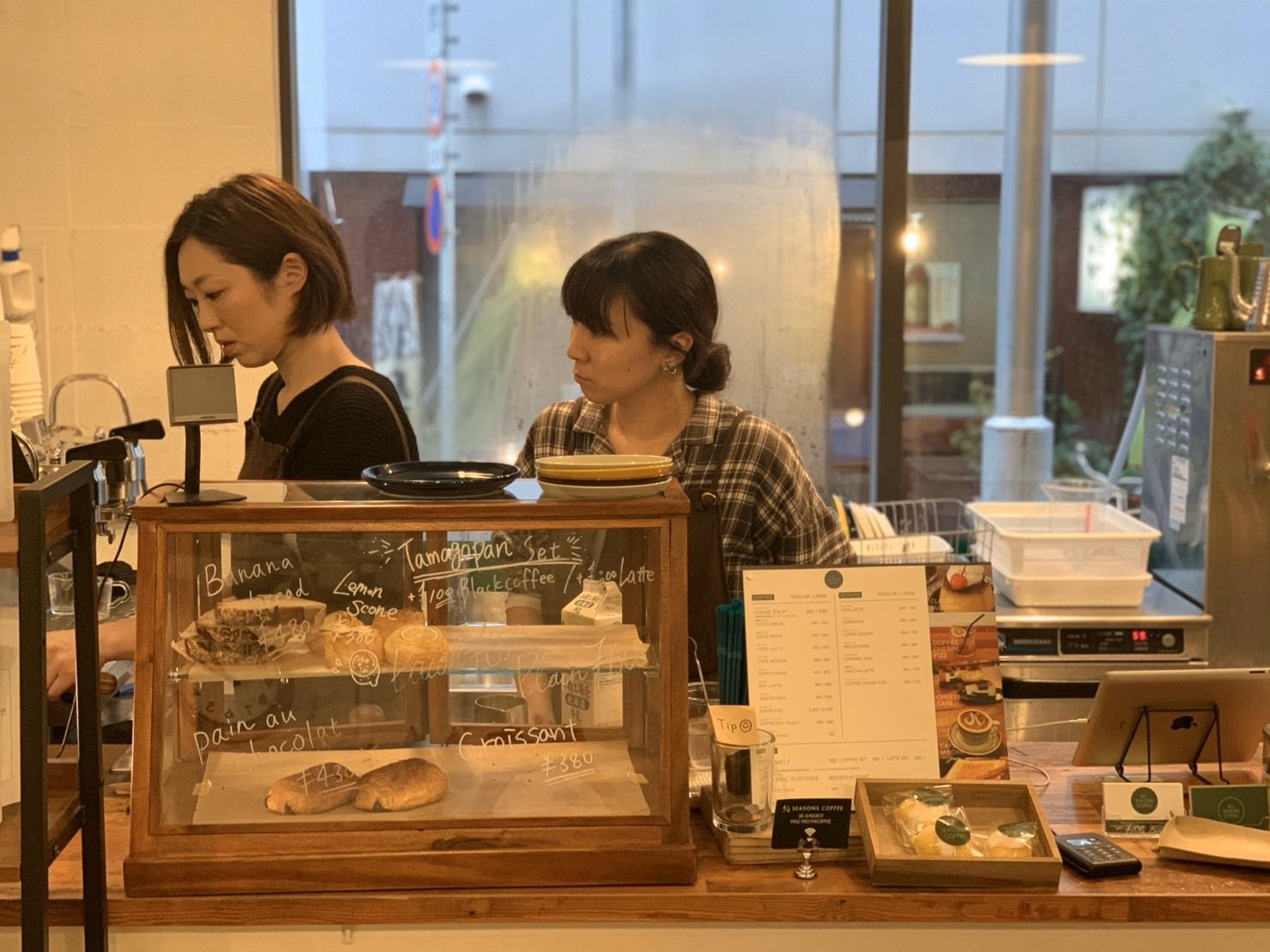4/4 Seasons Coffee位於新宿三丁目